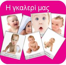 παιδικός και βρεφικός σταθμός - kindergartner